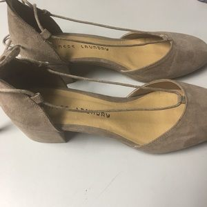 Chinese Laundry beige strappy heels